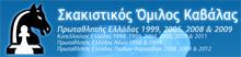 SOK_Logo